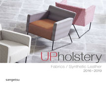 Upholstery VOL.6