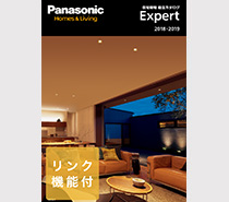 Expert 2015-2016 パナソニック電工 住宅照明総合カタログ