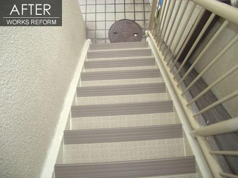階段を安全に マンションリフォーム
