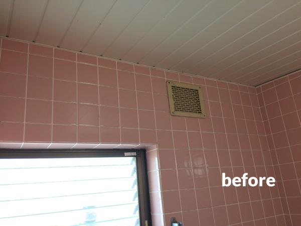浴室乾燥暖房機の後付け設置工事で寒い時期の入浴も快適に 2枚目
