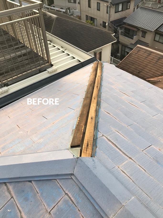 雨漏りする屋根をリフォームして、遮音・断熱効果もアップ 2枚目
