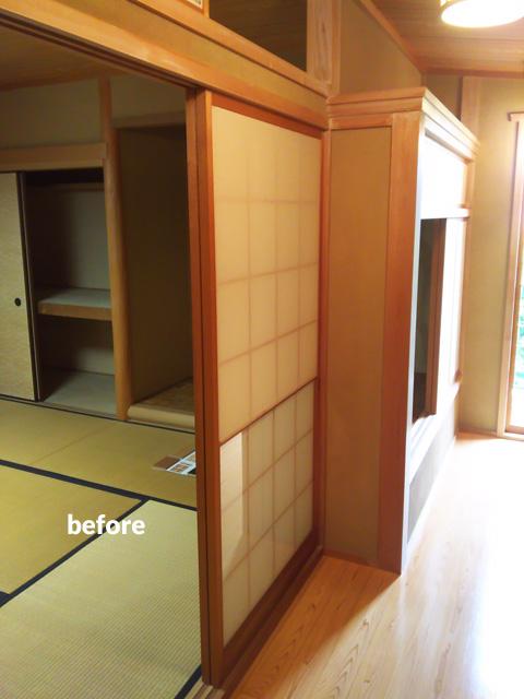 和室を8帖和洋室のリラックススペースにリフォーム 4枚目