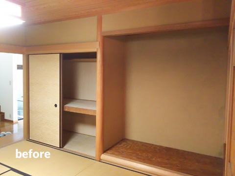 和室を8帖和洋室のリラックススペースにリフォーム 6枚目