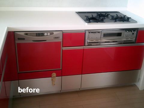 キッチンの扉・引出の色をダイノックフィルムでリフォーム 2枚目