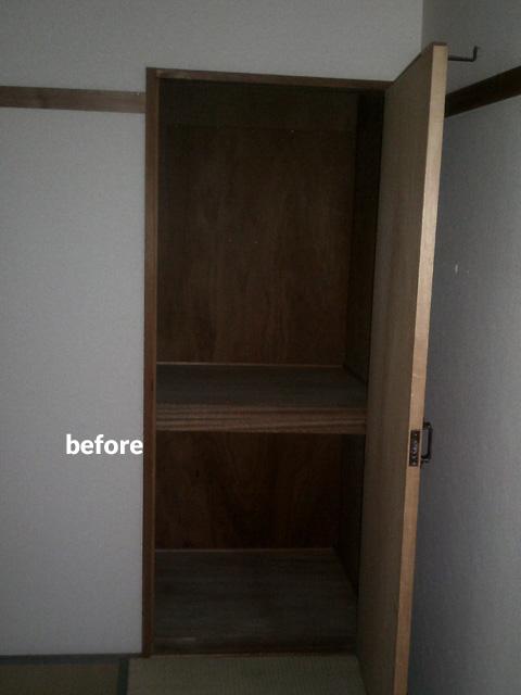 2階のトイレ新設とLDKに開放感をもたらすリフォーム 4枚目