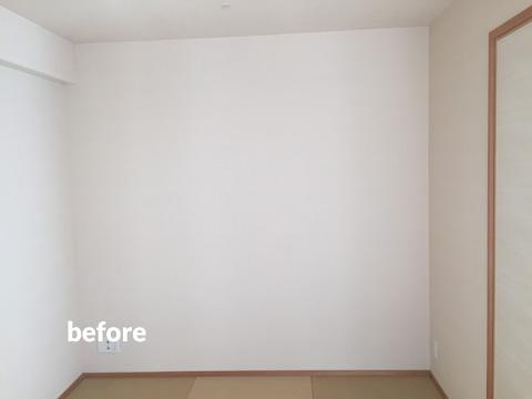 マンション1階住居をナチュラル感のある床材で暖かみのある空間に 12枚目