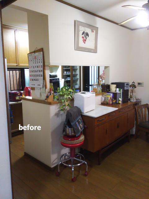 キッチン・トイレ・洗面所などの水回りとウッドデッキのリフォーム 2枚目