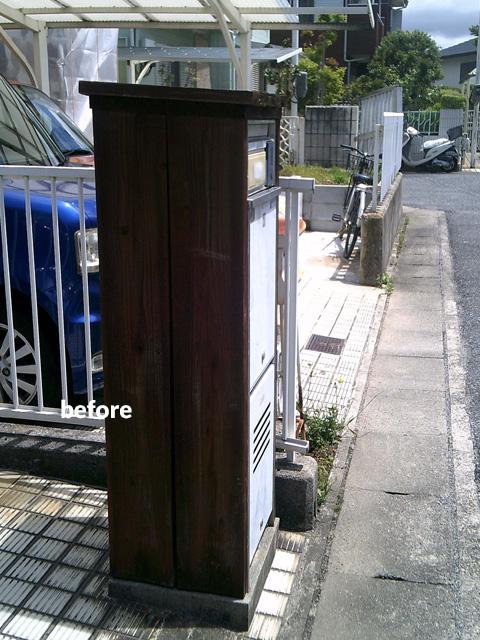 門柱型ポストの修復工事 イタウバ材を使って落ち着いた雰囲気に 5枚目