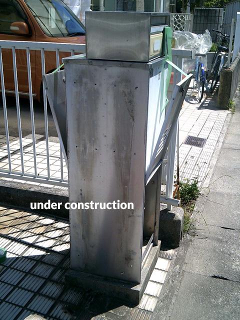 門柱型ポストの修復工事 イタウバ材を使って落ち着いた雰囲気に 6枚目