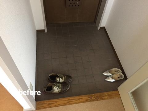 原状回復が必要な賃貸オフィスの床を貼って剥がせるリフォーム 8枚目