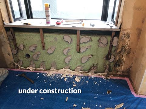 高層マンション ほとんど使用していない北面壁を結露対策補修工事 2枚目